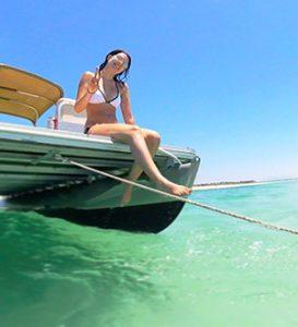 Shell Island Boat Cruise